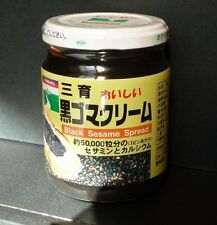 Black sesame paste spread cream 190 g for toast bread yoghurt made in Japan