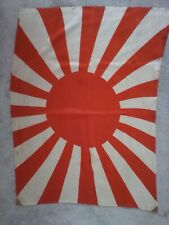 More details for silk ww2 japanese naval flag good condition