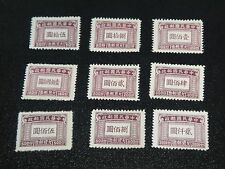 CHINA 1947 Sc#J93-101 Postage Due Complete Set MNH XF