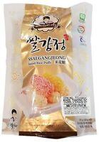 Korean Traditional Rice Puff Snack – Rice Gangjeong – Sweet Rice Puff - 2 packs