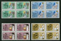 4 x Bund Nr. 1274 - 1277 VB sauber postfrisch Viererblock Handwerker BRD 1986
