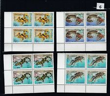 MM 4X SOMALIA 1996 - MNH - NATURE - REPTILES - FROGS - TRITONS - ANIMALS