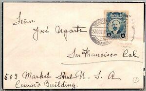 GP GOLDPATH: MEXICO COVER 1919 _CV747_P01