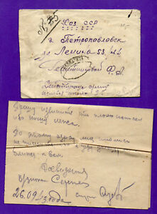 RUSSIA RUSSLAND ENVELOPES 1943s viewed by military censorship AND surcharge 666