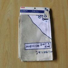 tenugui serviette -- Trente-six vues du mont Fuji / tenugui towel -- Mount Fuji