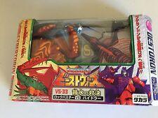 Transformers Beast Wars NEO Rockbuster & Hydra VS-33 MISB japan takara