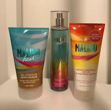 Bath and Body Works Malibu Heat Mist, Scrub & Super Rare Discontinued Sunblock