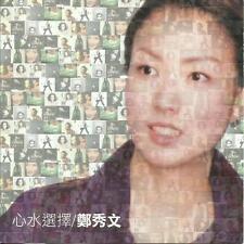 Sammi Cheng (Zheng Xiu Wen 鄭秀文): Xin Shui Xuan Ze [Sammi's Own Favourites]    CD