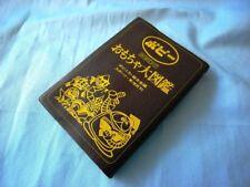 Vintage 70's POPY Chogokin 1st Version Bible Book Voltes V Combattler