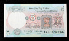 INDIA Reserve Bank 5 Rupees ND   . UNCIRCULATED NOTE