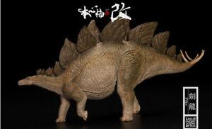 Nanmu Studio Jurassic Series Stegosaurus (Pike Green) BNIB