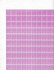 Gb 1923 Airmail Essay magenta Reproduction British full margins 10x10 sheet Mnh