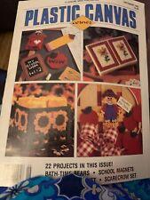 Plastic Canvas Corner Magazine ~ September 1995, 22 plastic canvas projects