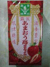 MORINAGA AMAOU ICHIGO CARAMEL Winter limited SINCE 1913 MADE IN JAPAN