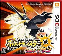 NEW Nintendo 3DS Pocket Monster Pokemon Ultra Sun JAPAN OFFICIAL IMPORT