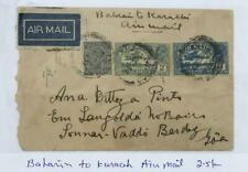 BAHRAIN 1932 AIRMAIL COVER 2 & 3 STAMPS OF INDIA CAT £ 60 OF STAMPS + COVER RARE