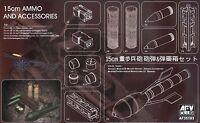 AFV Club 1/35 AF35193 15cm Ammo & Accessories for sIG-33 Heavy Infantry Gun