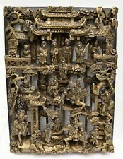 CHINESE CARVED GILT WOOD WALL PANEL LACQUER GILDED GOLD GILDED