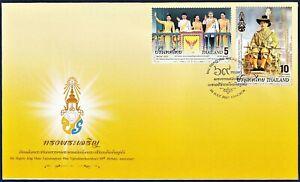 Thailand 2021 H.M. King Maha Vajiralongkorn 's 69th Birthday Anniversary FDC