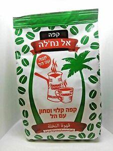 original El Nachle Nakhleh Roasted and ground Black Coffee with Cardamom 250g