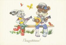alte AK Glückwunschkarte, Hase und Bär machen Musik, Schmetterlinge
