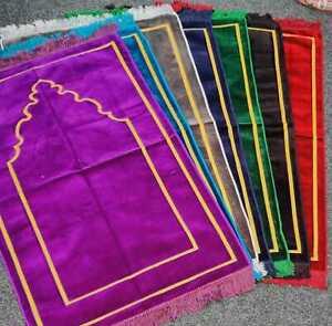 Plain Prayer mat ( Ideal Islamic Gift ) Prayer Plain Design NEW design 2020