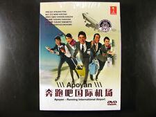 Japanese Drama Apoyan Hashiru Kokusai Kuukou DVD English Subtitle