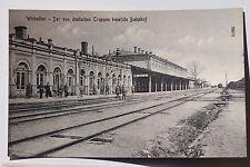 27432 AK Wirballen Ostpreußen von deutschen Truppen besetzter Bahnhof 1917