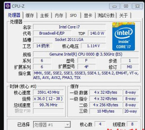 Intel xeon E5-1620V4 ES CPU QK3L 4-core 3.5G processor e5-2637V4 Compatible  X99