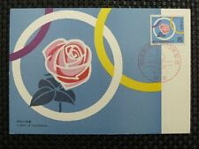JAPAN MK NIPPON ROSES ROSEN MAXIMUMKARTE CARTE MAXIMUM CARD MC CM a7449