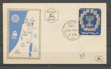 ISRAEL Env. premier jour N°53 1000 gris et bleu Menora Signé Calves X3615