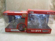 DefoReal X-Plus Shin Godzilla 2016 Fourth Form Awakening Version Figure Japan ^^