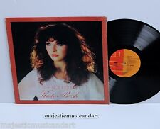 KATE BUSH KICK ON THE INSIDE MEGA-RARE YUGOSLAVIAN PRESSING ALT COVER VINYL LP