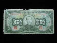 China 100 Yuan 1943 Central Reserve Bank 30# Currency Bank Money Banknote