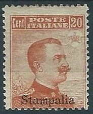 1917 EGEO STAMPALIA EFFIGIE 20 CENT MH * - W119