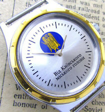 CHAIKA 1301 Flat Mens UKRAINE KIEV CITY Gold-Silver Vintage Mechanical Watch
