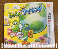 Yoshi's New Island Nintendo 3DS Japan Complete with Cartridge, Case and Manual!!