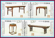 China 2012-12 Ming Qing Furniture stamp set MNH