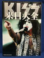 USED Kiss Japan Encyclopedia Magazine Photo Book Burrn Gene Simmons Paul Stanley