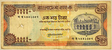 Bangladesh - 100 Taka Banknote 1981 - Fine condition