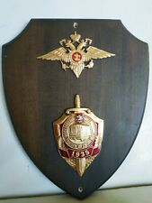 Pennant Police Russia Moscow 1996 Soviet USSR Vintage Security Subway ☭