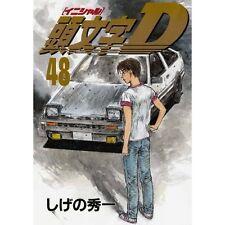 Initial D (48) Fin / Japanese original version / manga comics
