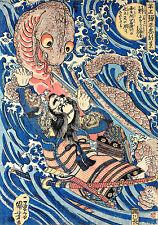Utagawa Kuniyoshi  Samurai and the Salamander  Wall Art  Canvas