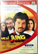 Meri Jung - Anil Kapoor, Meenakshi - Hindi Movie DVD Region Free English Subtiit