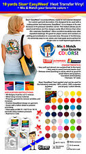10 YARDS SISER EASYWEED HEAT TRANSFER VINYL (MIX & MATCH YOUR FAVORITE COLORS)