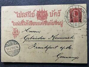 Thailand Siam