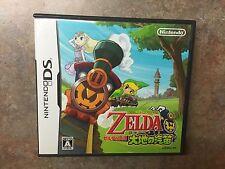 The Legend of Zelda Daichi no Kiteki Nintendo DS Japanese Version Japan NTSC J