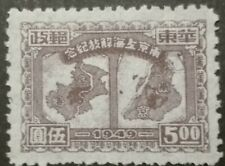 CHINA EAST-CHINY WSCH. STAMPS - Liberation of Nanking and Shanghai, 1949, *, 5