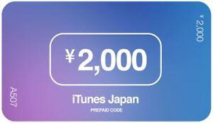 Japan iTunes & App Store Card 2000 Yen: (Japanese) Free Shipping