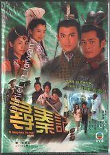 A Step into the past 1 (尋秦記 / HK 2001) TVB DRAMA EP 1-20 5-DVD TAIWAN